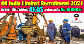 Oil India Recruitment 2021 35 Grade A, B & C Posts