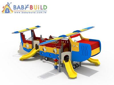 BabyBuild 飛機主題遊具