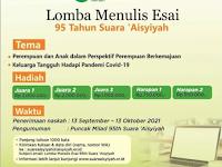 [GRATIS]  Lomba Menulis Esai Nasional 2021 di Suara 'Aisyiyah