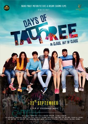 Days of Tafree Hindi Full Movie Download