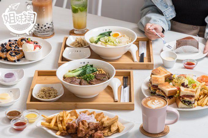 結合文青藝文的早午餐下午茶新光三越美食-小日子手摘茶屋