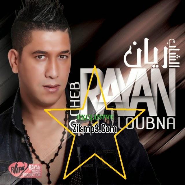 Cheb Rayan-Loubna 2014