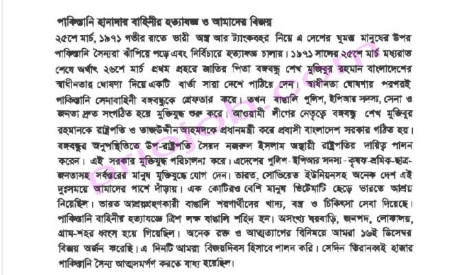 ৬ষ্ট / ষষ্ঠ শ্রেনীর/ শ্রেনির ২য় সপ্তাহের বাংলাদেশ ও বিশ্বপরিচয় অ্যাসাইনমেন্ট প্রশ্ন ও সমাধান ২০২১, class 6/six 2nd/second week Bangladesh and world identity assignment question and solution 2021