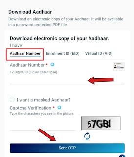 Aadhar card download karna hai