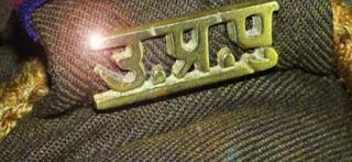 जौनपुर पुलिस के लिए प्रयागराज से आयी दुखद खबर, PRO की दुर्घटना में मौत   #NayaSabera