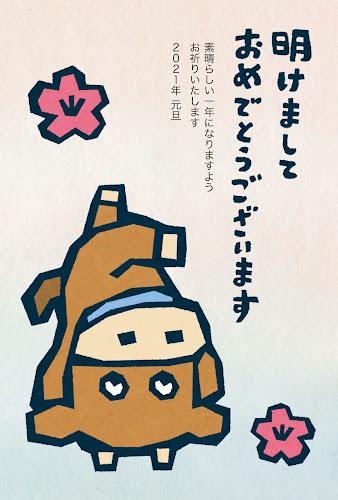 昼寝をしている牛の版画年賀状(丑年)