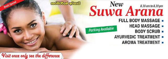 New Suwa Arana