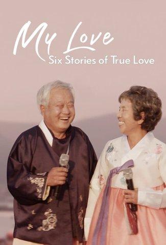 My Love: Six Stories of True Love (2021) S01 World4ufree