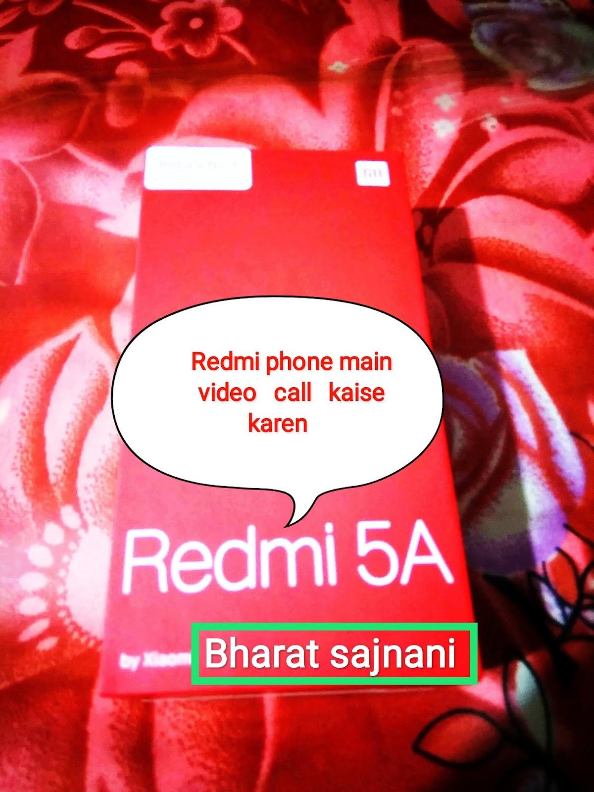 Redmi 5A me direct video call kaise karen , video call kaise