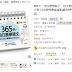 365天,用日曆學韓文:每天都用心智圖輕鬆背韓文單字