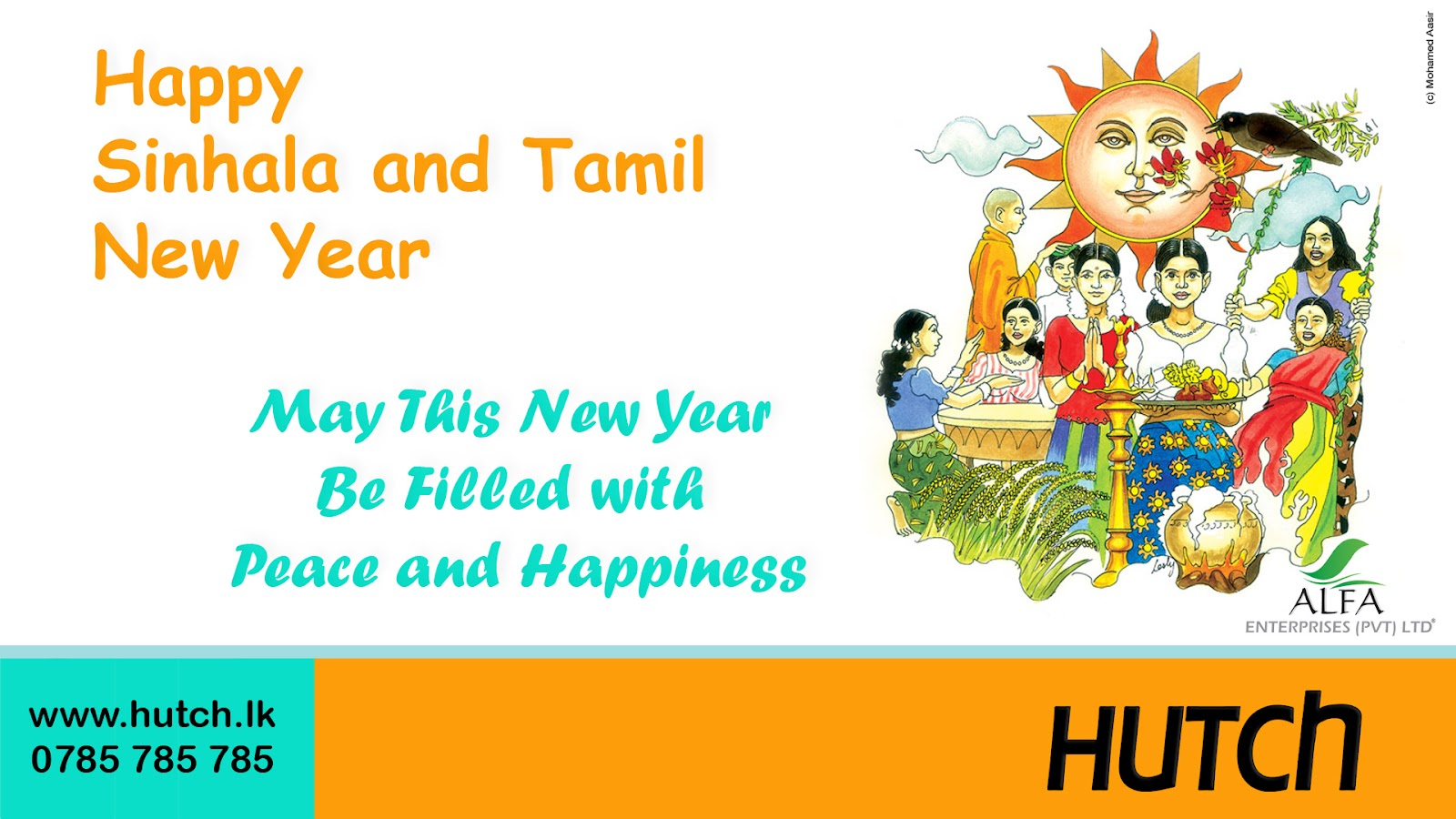 Hutch Happy Sinhala And Tamil New Year 2012