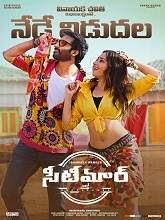 Seetimaarr (2021) DVDScr Telugu Full Movie Watch Online Free