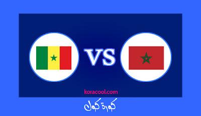 موعد مباراة المغرب والسنغال
