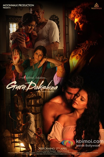 Ek Adbhut Dakshina Guru Dakshina 2015 Hindi Movie Download