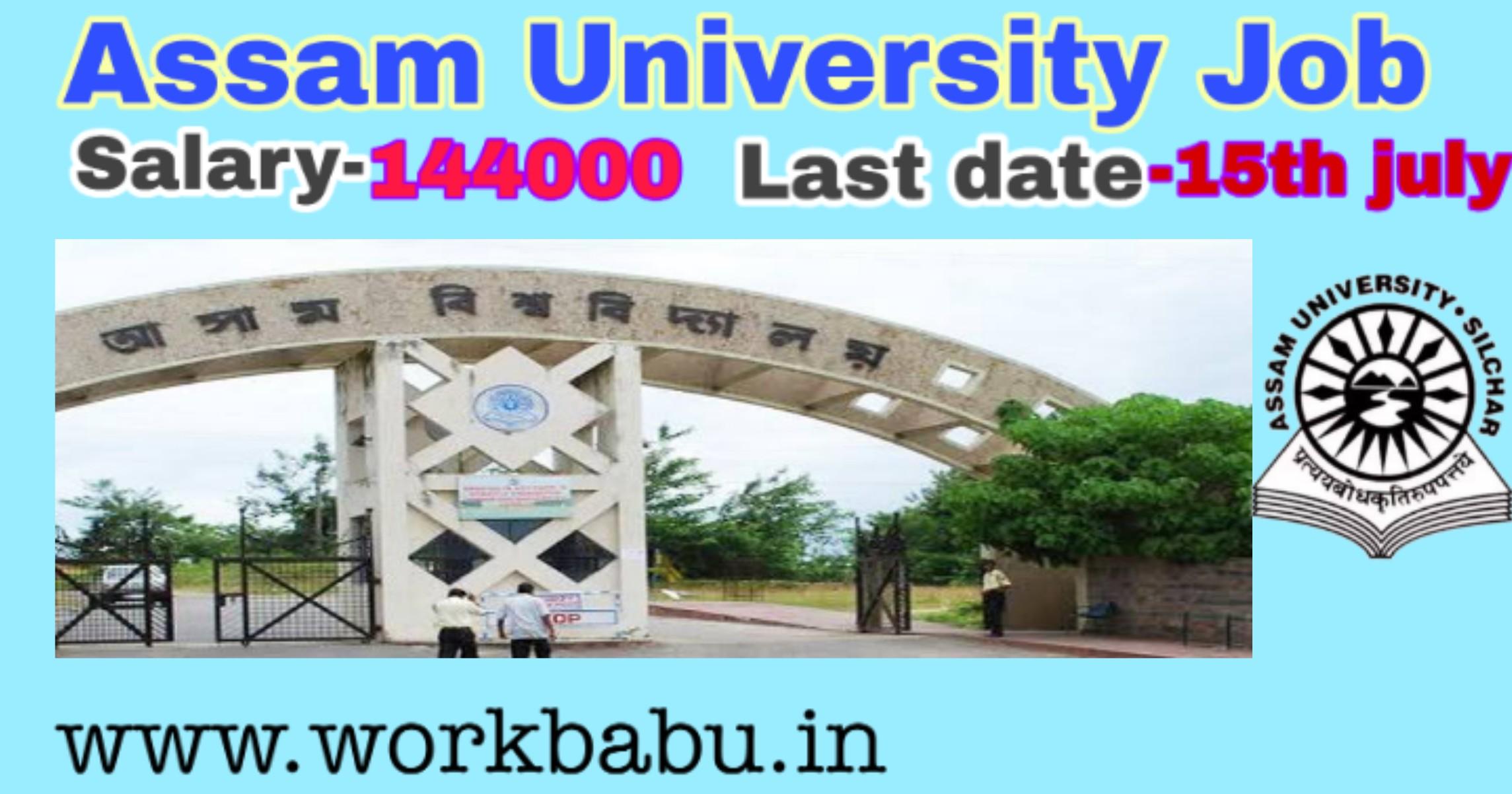 University Recruitment 2020