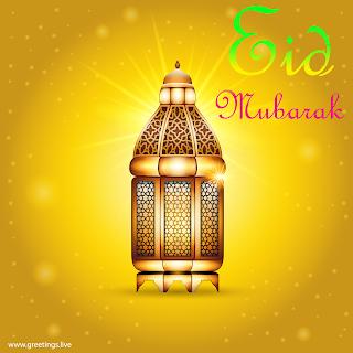 golden sparkling light ramadan lantern Eid Mubarak Images