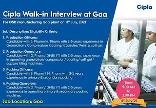 Cipla Pharma Company Recruitment ITI, Diploma, B. Pharm, M. Pharm Candidates For Operators and Officers Position at Goa Plant
