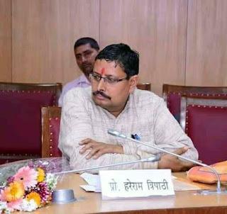 सम्पूर्णानंद संस्कृत विश्वविद्यालय के कुलपति बने प्रो. हरे राम त्रिपाठी  | #NayaSaberaNetwork