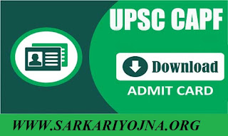 UPSC Central Police Force (AC) Recruitment Admit Card 2019