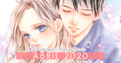 Wallpapers Manga Shoujo: Abril 2020