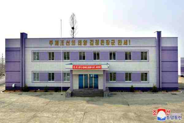 Remodeled Haeju Taegyong Processing Station