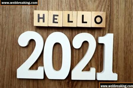 رسائل تهنئة رأس السنة 2021 | مسجات رأس السنة 2021 | صور ورسائل للتهنئة برأس السنة 2021
