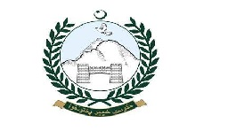 Department of Primary and Secondary Education KPK Latest Jobs 2021 - Online Apply