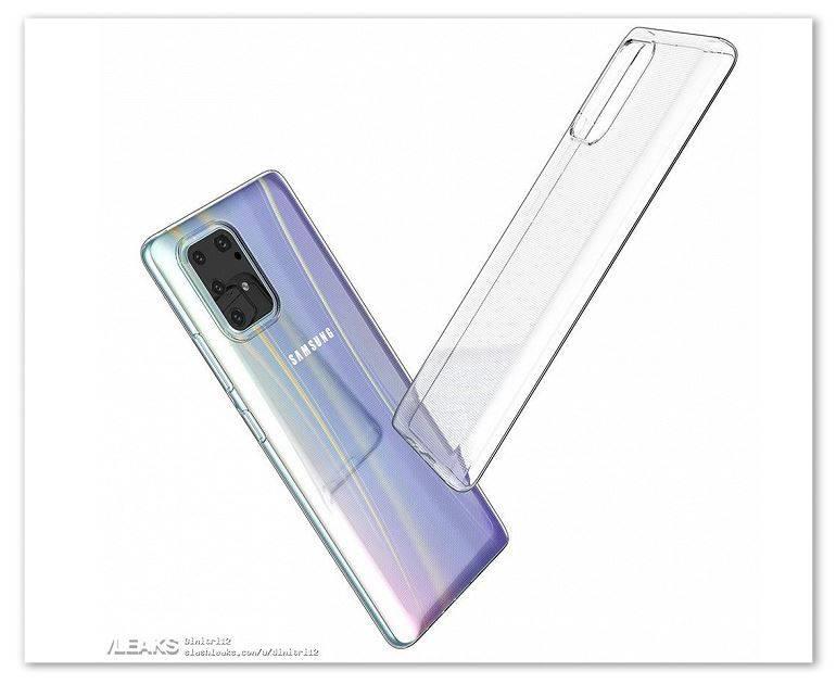Where is the Samsung Galaxy S10 Lite selfie camera hidden?
