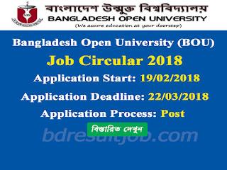 Bangladesh Open University (BOU) Recruitment Circular 2018