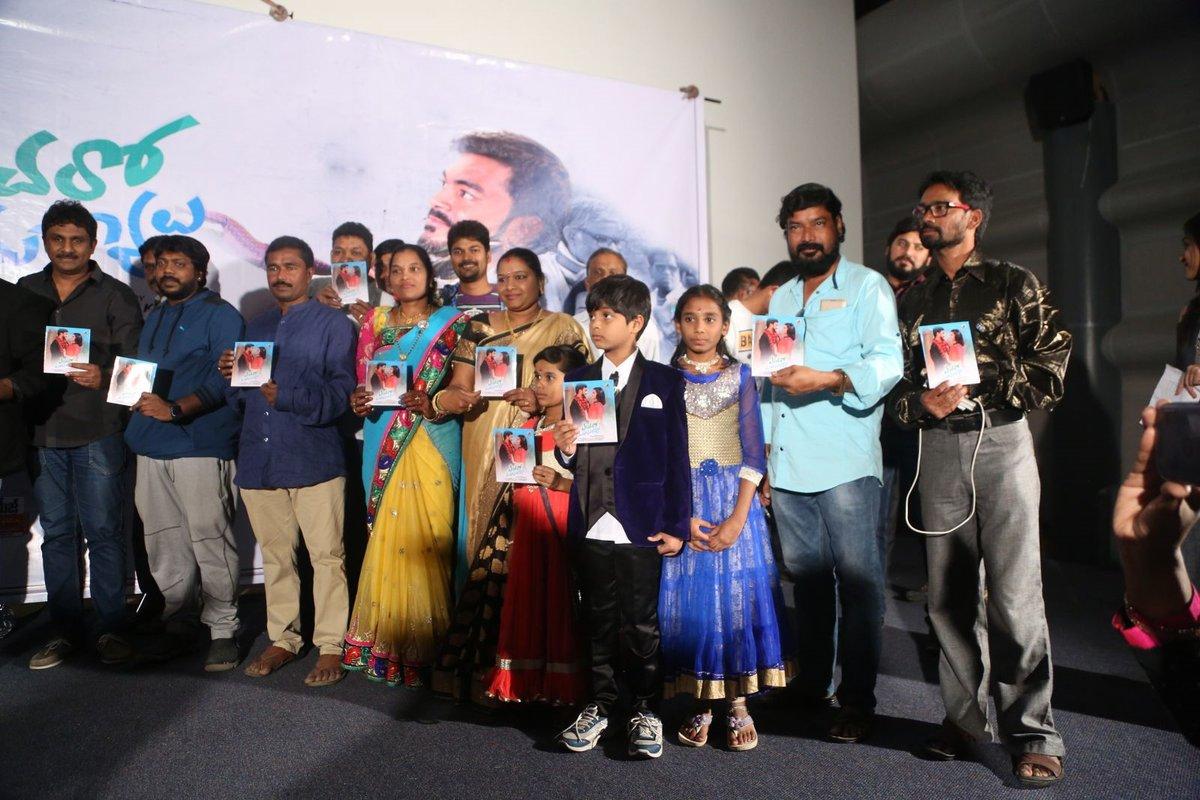 Endaro Mahanubavulu movie audio-HQ-Photo-1