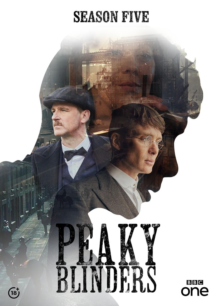Peaky Blinders Temporada 5 Subtitulado/Latino 720p