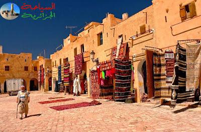 سوق في وادي مزاب
