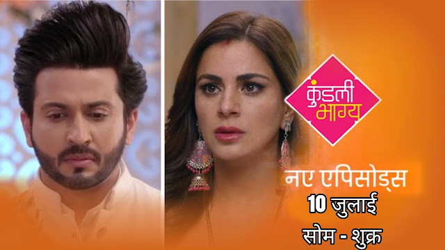 Upcoming Twist : Big drama in Preeta's birthday party breaks Karan in Kundali Bhagya