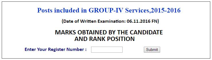 http://www.tnpsc.gov.in/ResultGet-g42017rank.html