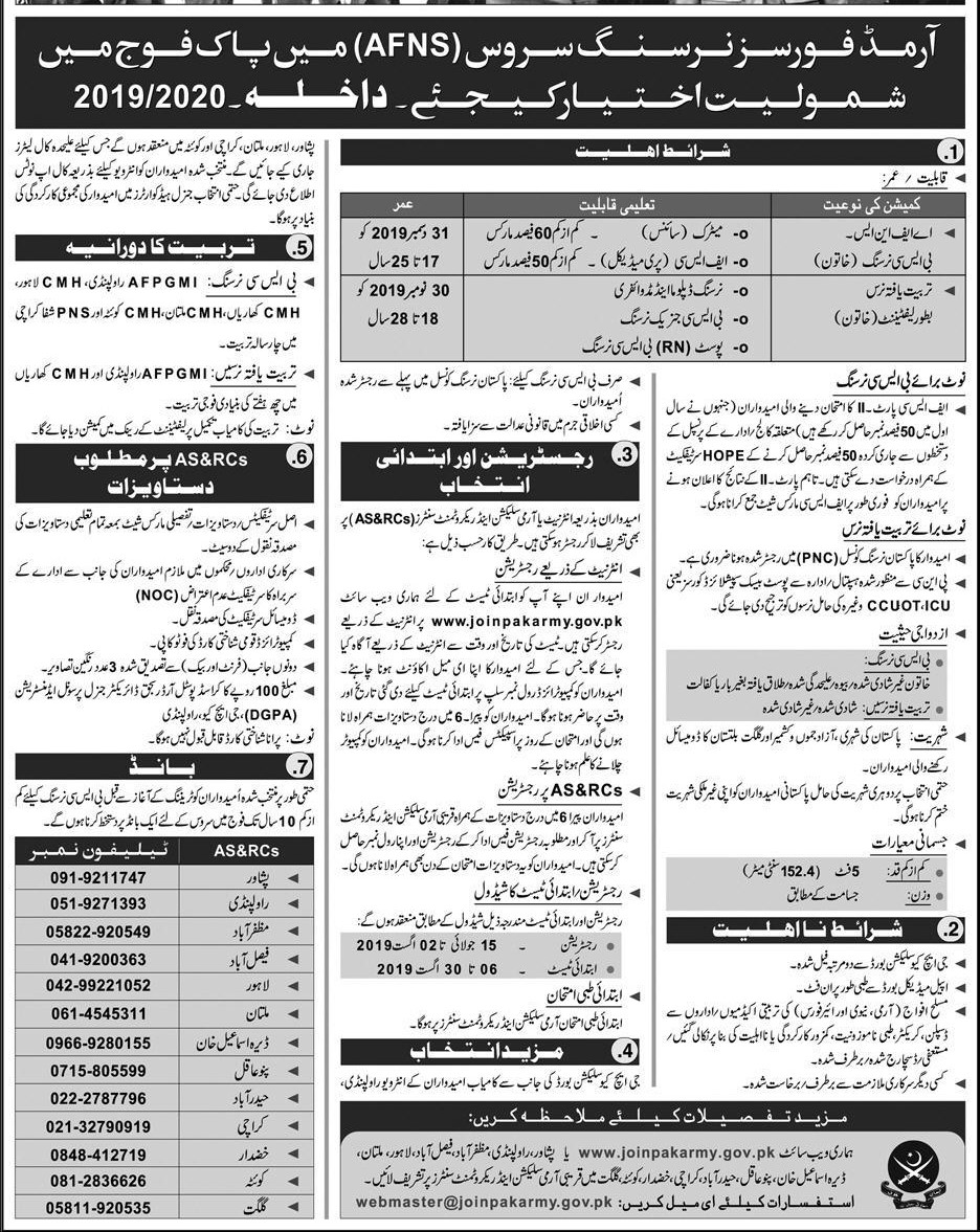 female jobs in pak army as nurse , join pak army as nurse