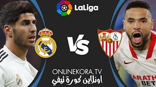 مشاهدة مباراة ريال مدريد وإشبيلية بث مباشر اليوم 09-05-2021 في الدوري الإسباني