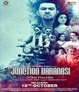 Junction Varanasi 2019 Download 720p WEBRip