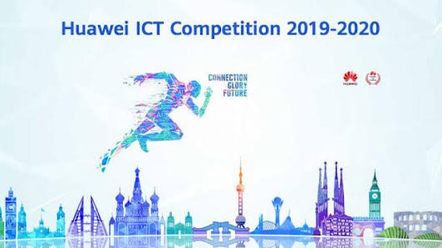 Huawei ICT competition - بوابة التكنولوجيا