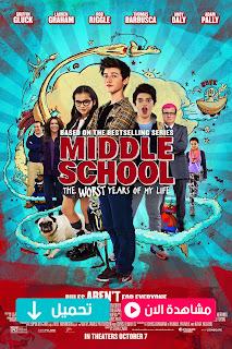 مشاهدة وتحميل Middle School: The Worst Years of My Life 2016 مترجم عربي