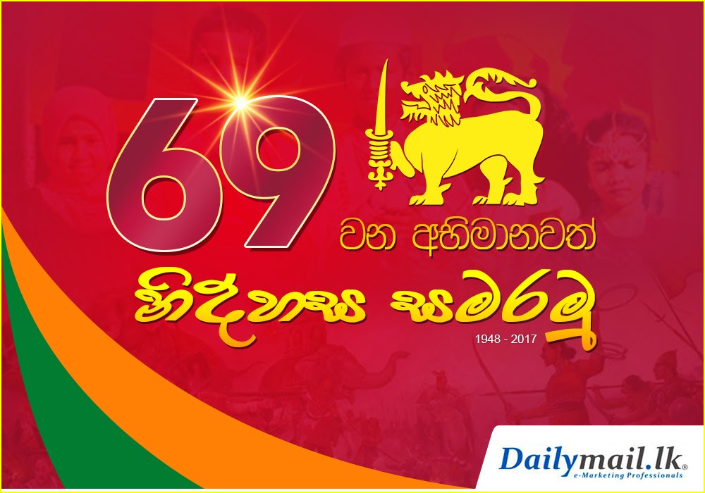 fb.com/dailymail.lk