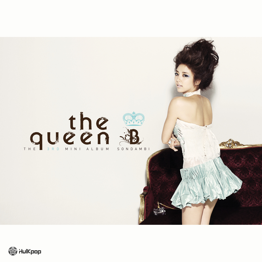Son Dam Bi – The Queen – EP