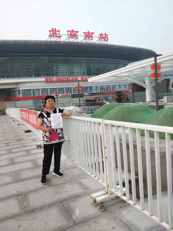"""""""两个月一登记""""的信访规矩,让失去住房权利16载的湖北李忠秀要在北京过""""十一"""""""