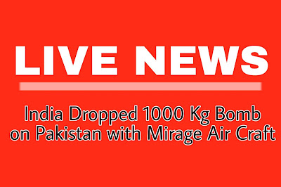 India Attacks on Pakistan- 26 February, Indian Air Force Dropped 1000 Kg Bomb, Pok, India Pakistan attack,  pulwama revenge