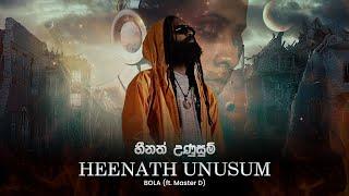 Heenath Unusum Song Lyrics - හීනත් උණුසුම් ගීතයේ පද පෙළ