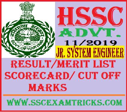 HSSC JSE Result