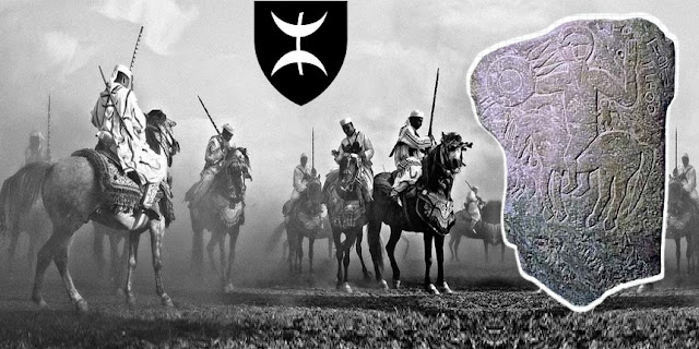 الحصان الامازيغي البربري