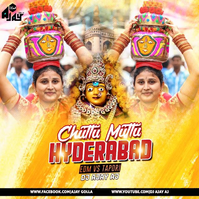 Tags: Chuttu Muttu Hyderabad (Edm Vs Tapori) Dj Ajay Aj Download, Chuttu Muttu Hyderabad (Edm Vs Tapori) Dj Ajay Aj 2020 New DJ Song Download, Chuttu Muttu Hyderabad (Edm Vs Tapori) Dj Ajay Aj Dj Atul Rana, Sn Brothers Full Song from NewDjsWorld.In, Chuttu Muttu Hyderabad (Edm Vs Tapori) Dj Ajay Aj Mp3 Song Download, Free Download Chuttu Muttu Hyderabad (Edm Vs Tapori) Dj Ajay Aj Song from DJ SINGLES, Chuttu Muttu Hyderabad (Edm Vs Tapori) Dj Ajay Aj High Quality, Chuttu Muttu Hyderabad (Edm Vs Tapori) Dj Ajay Aj Mp3 Song - NewDjsWorld.In pagalworld, Chuttu Muttu Hyderabad (Edm Vs Tapori) Dj Ajay Aj Song Download