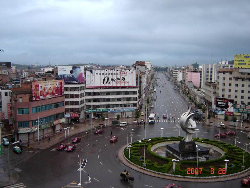 Zhaotong