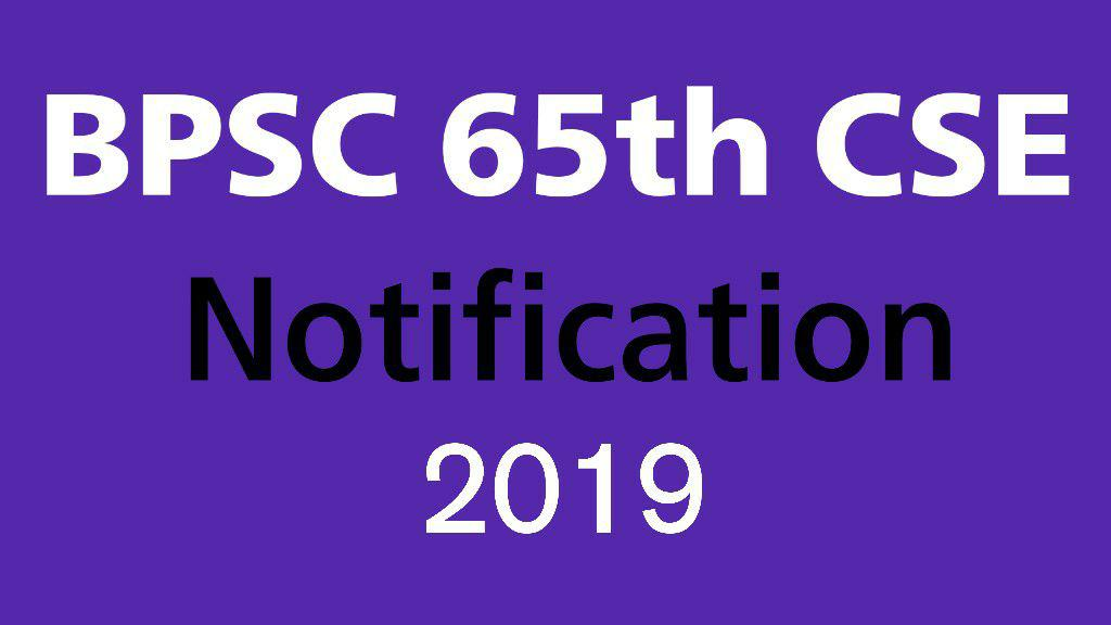 BPSC 65th CSE Notification : Apply Online For 434 Posts