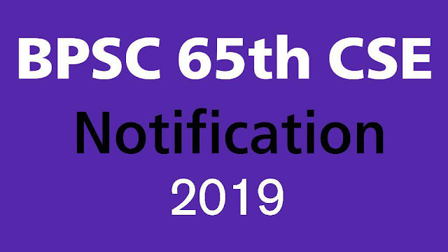 BPSC 65th CSE Notification
